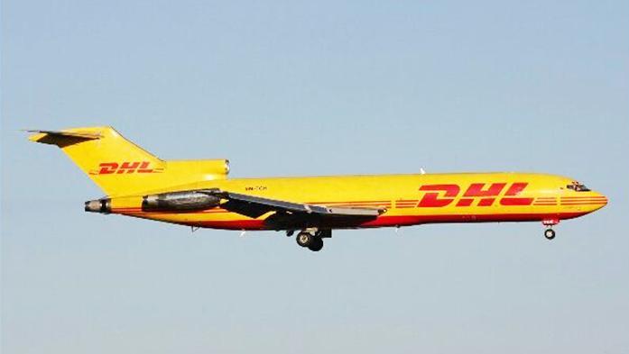 DHL国际快递